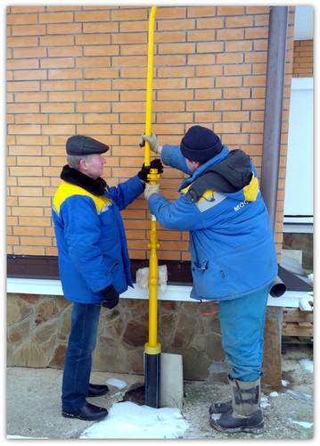Газификация в Одинцово и Одинцовском районе