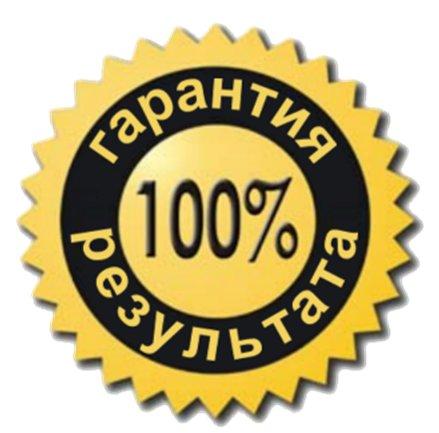 """Гарантия ГК """"ОдинГАЗ"""""""