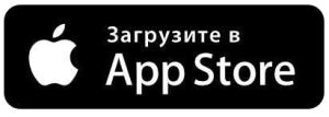 zagruzite-v-app-store