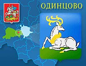 Куда до 2017 года проведут газ в Одинцовском районе?