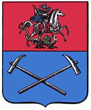 Газификация Подольск и Подольский район