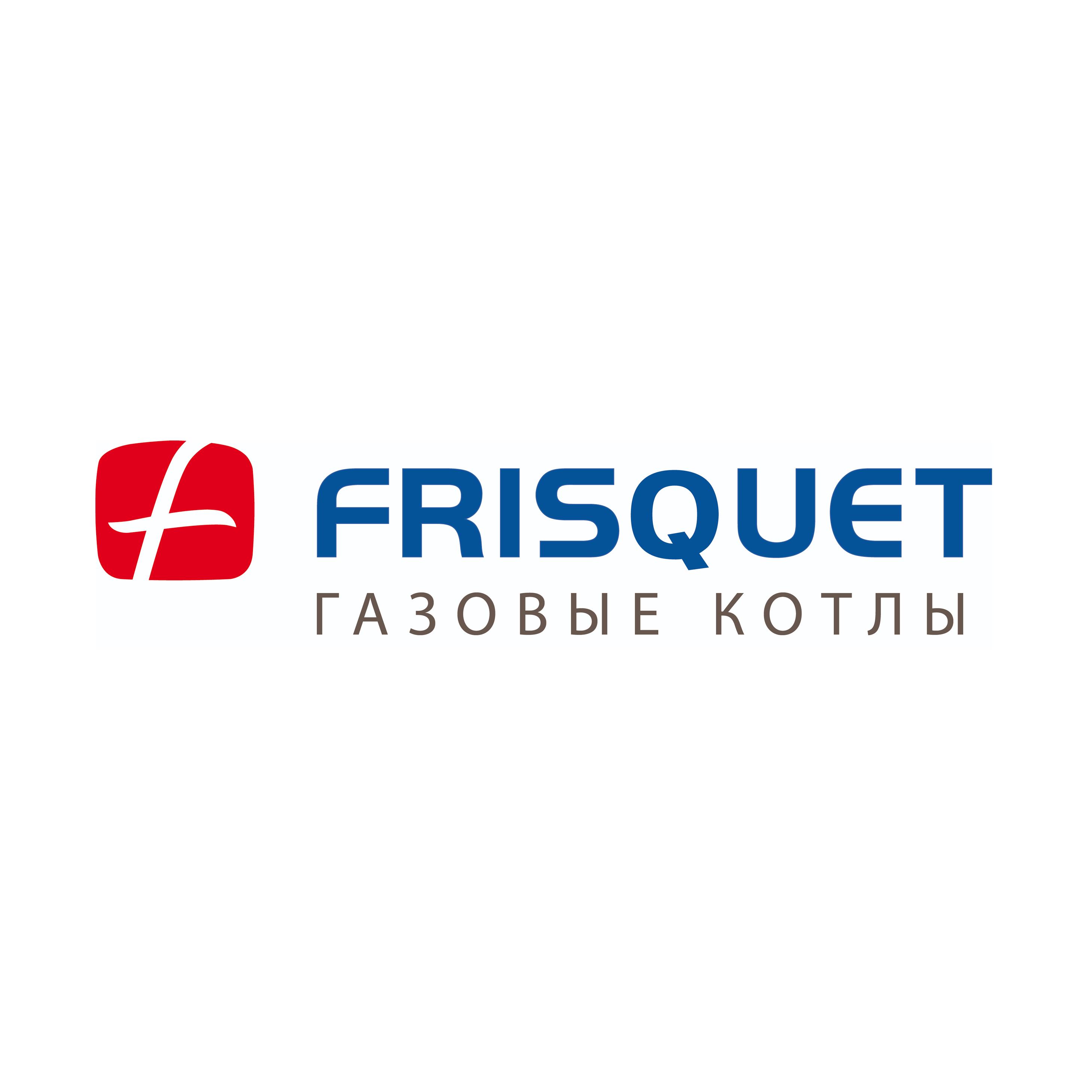Газовые котлы Фриске (Frisquet) - купить